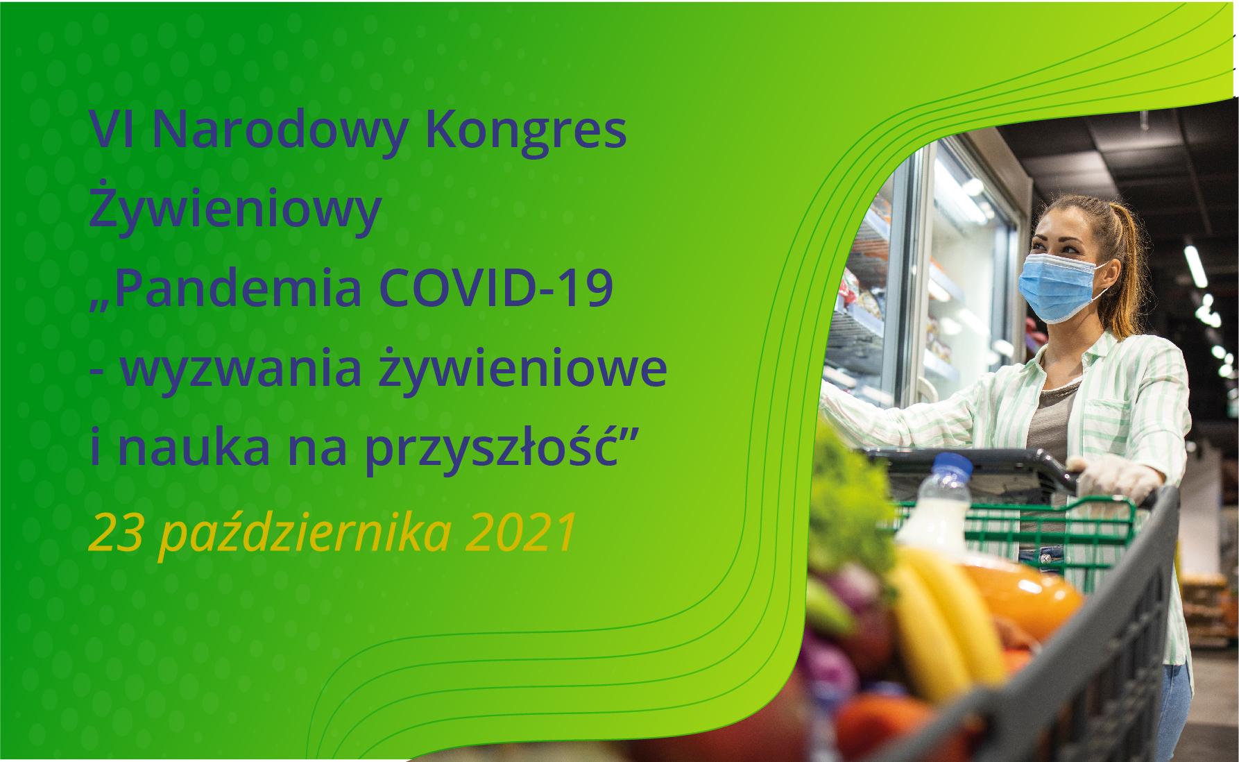 6 Narodowy Kongres Żywieniowy